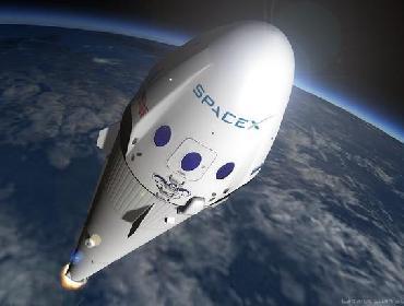 Space X conheça