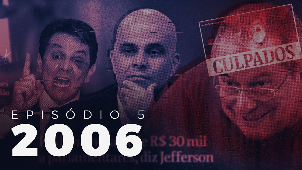 EP 5 - O Teatro das Tesouras  2006